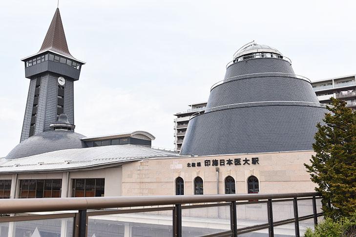 北総線「印旛日本医大」駅